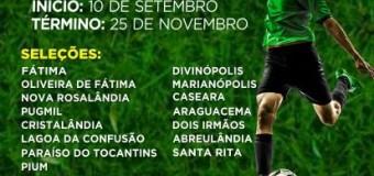 ESPORTE-  1º COPA VALE DO ARAGUAIA DE FUTEBOL AMADOR 2017.
