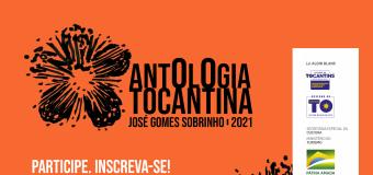 """19.04.2021 Projeto """"ANTOLOGIA TOCANTINA 2021 – JOSÉ GOMES SOBRINHO"""", de Ronaldo Teixeira, será realizado no Tocantins pelo Edital da Lei Aldir Blanc"""